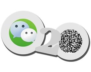 美国本地消费(O2O)市场经验:O2O是下一个万亿市场